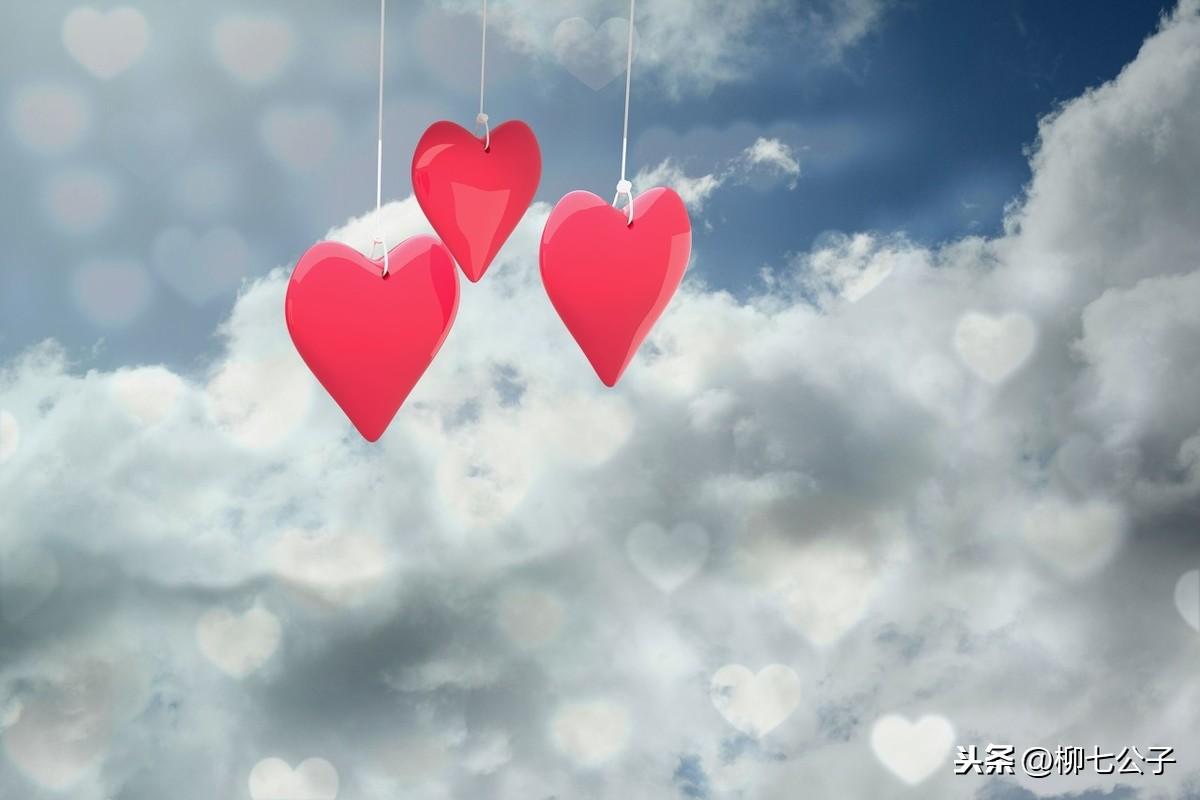 这个时代的爱情,来得快,去得也快,多情好,还是无情好?