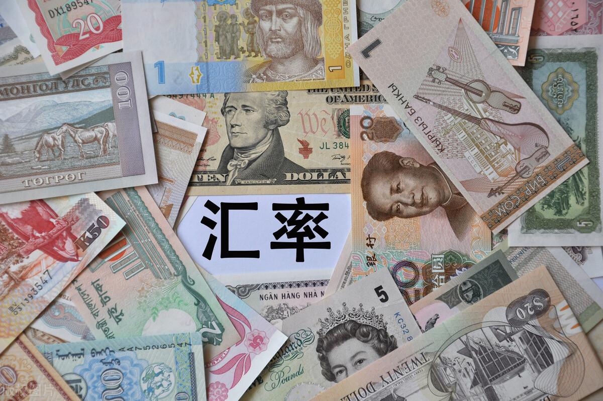 人民币暴涨5000点,10万能多赚六七千,对钱袋子影响几何?
