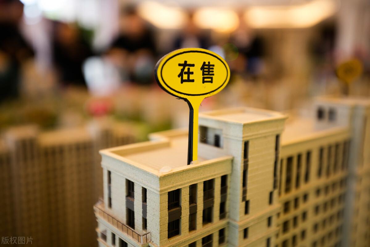 十堰城区7月新建住宅销售1749套!1至7月房产市场情况出炉