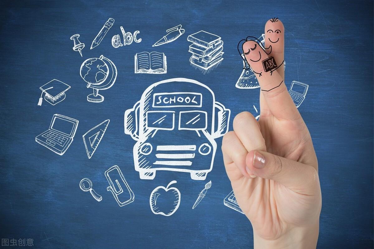 美国教育理念:人生是可以设计的,而且应该从童年开始!