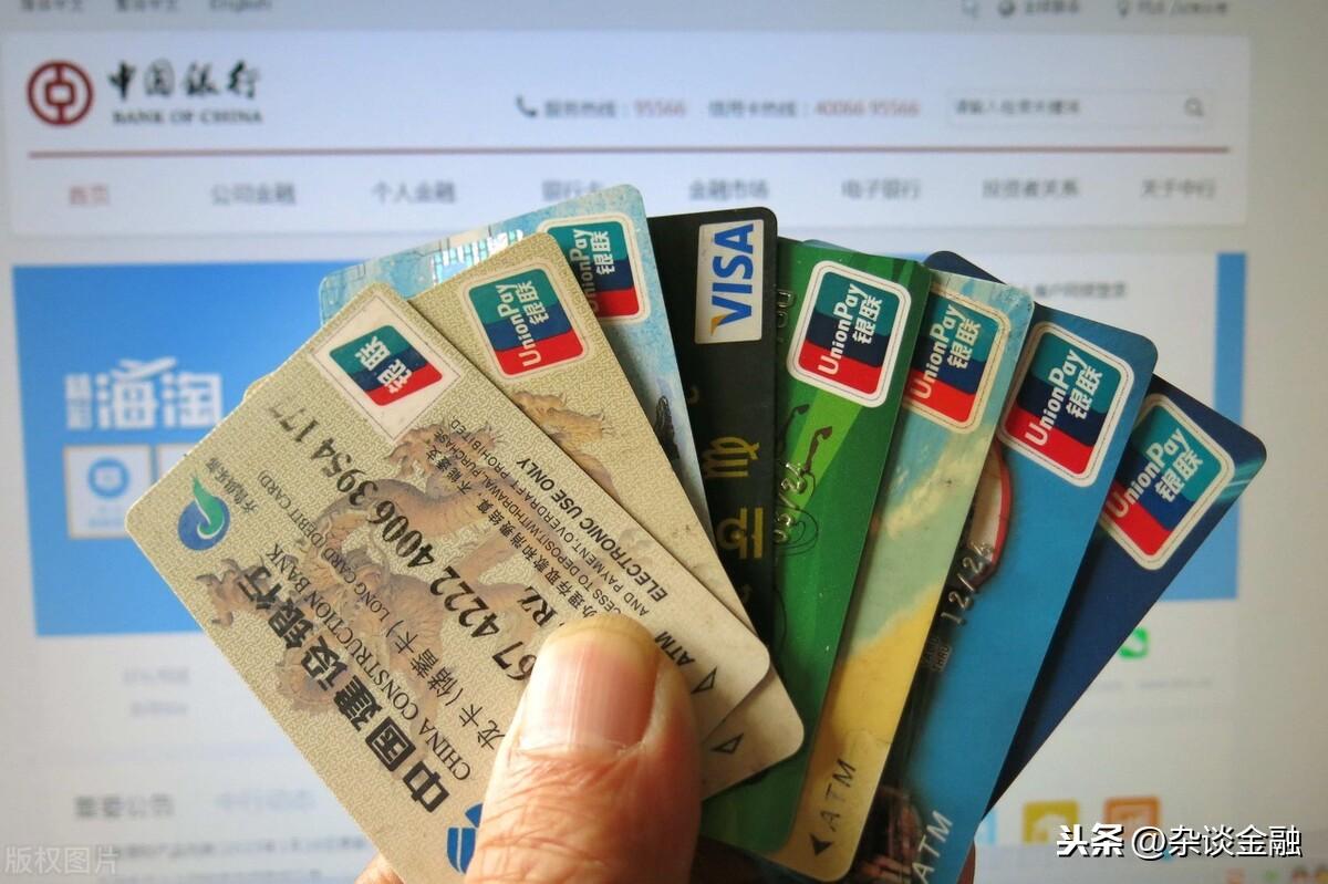 建行卡异地销户新规定(建行卡可以网上销户吗)