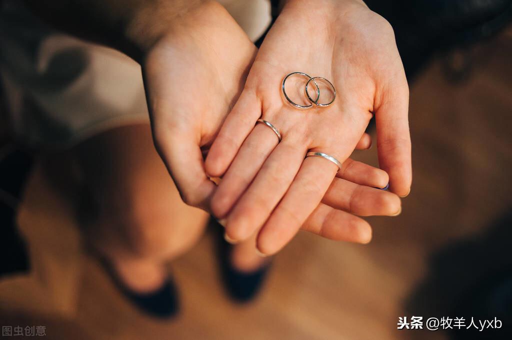 没有被祝福的婚姻,我们依然幸福