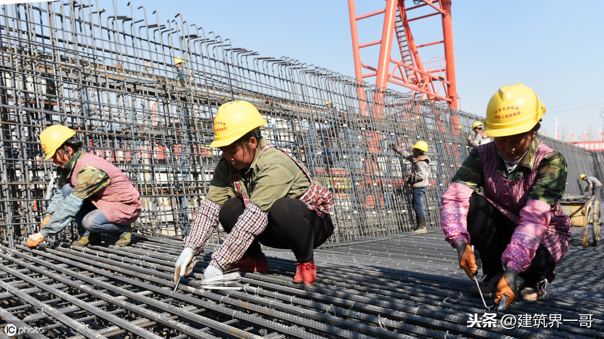 建筑工程质量通病防治措施