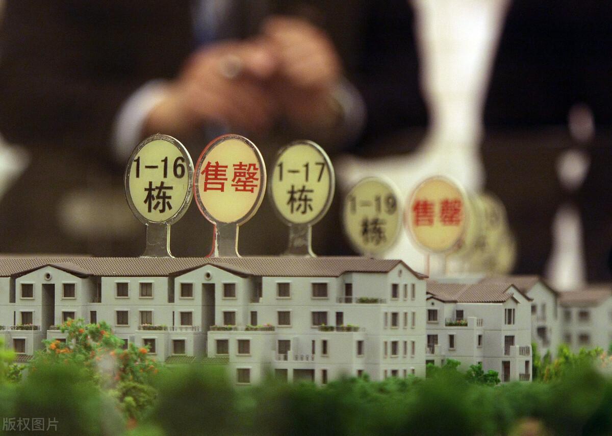 深圳积分制摇号买房再度推行,刚需笑开了花,炒房客卷铺盖跑路