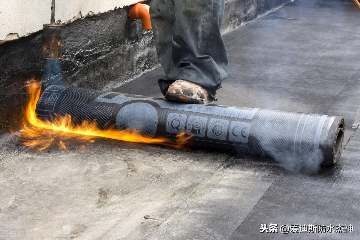 防水工程常用卷材类型的优劣特点对比