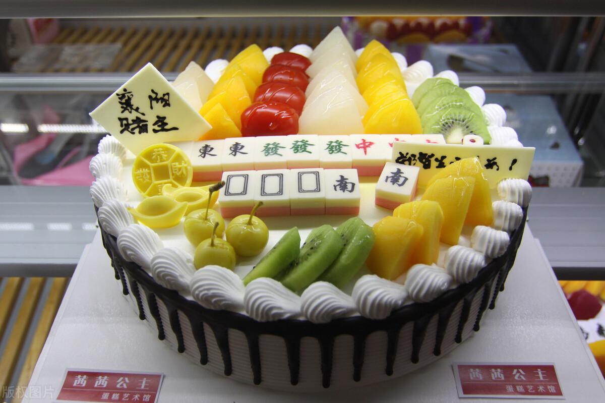 蛋糕店做线上<a href=