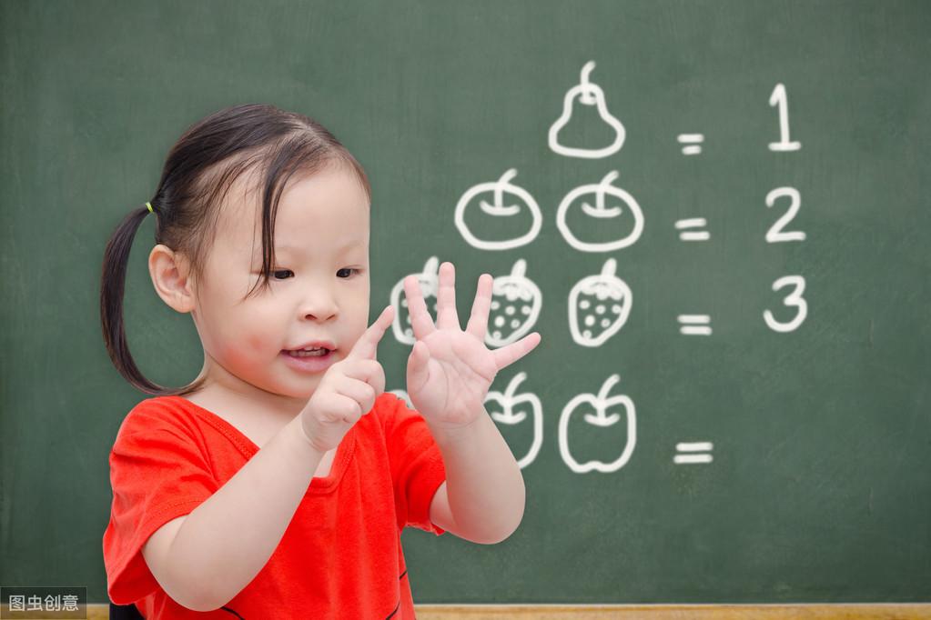 孙俪抱怨邓超教儿子数学,写答案求表扬!孩子数学差距在小学拉开