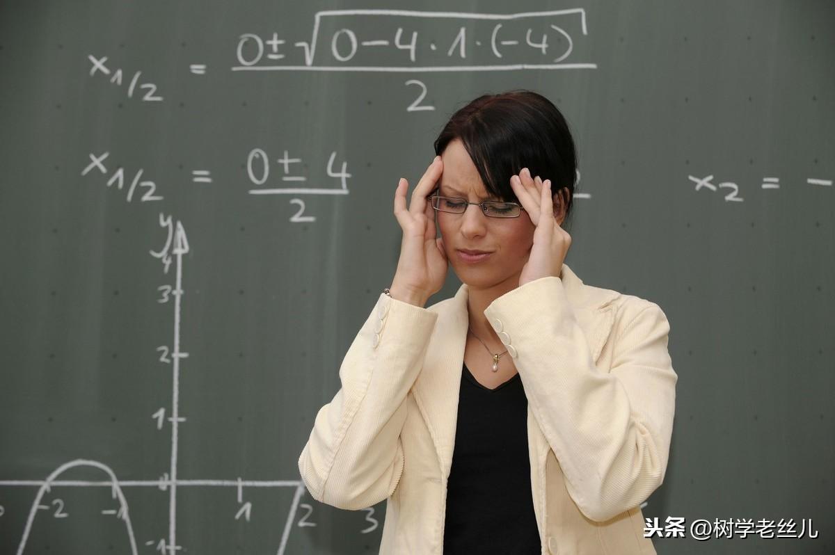 做班主任到底有多苦?看完后,对你们的班主任都好点吧