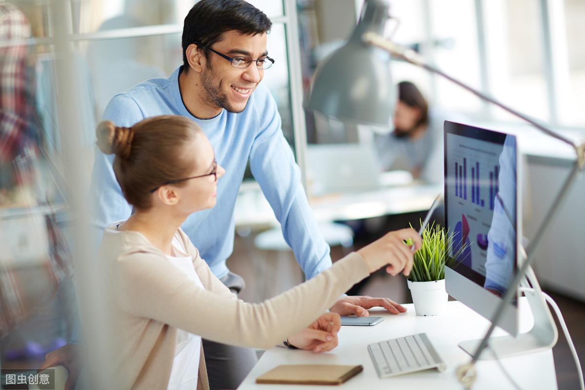 2020最新office零基础视频教程:230集视频+模板+插件,免费送
