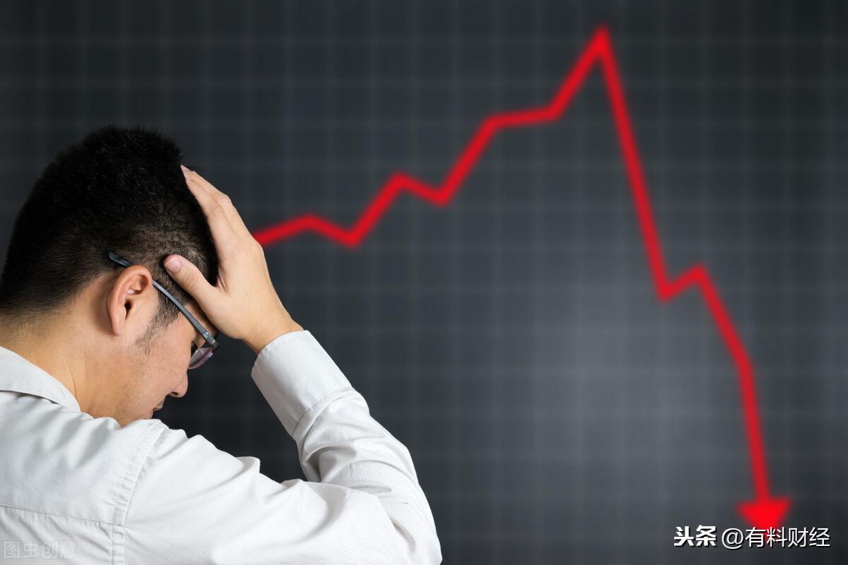今日股市行情:大盘指数弱势震荡,哪些上市公司股票资金流入多?