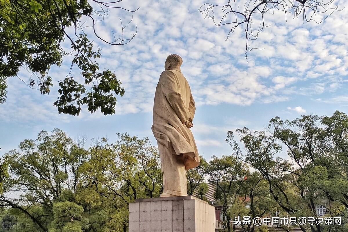 毛泽东诞辰127周年