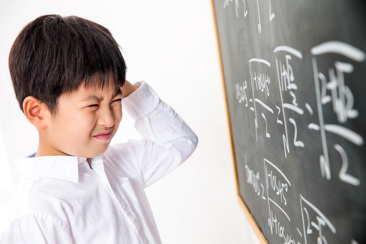 """为什么孩子的成绩不见提高反而倒退?很可能是出现了""""高原现象"""""""