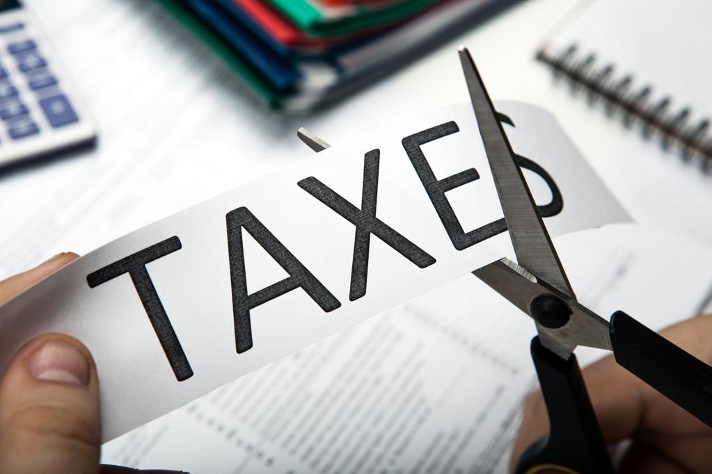 僅為高管繳納的補充養老保險能否稅前扣除?