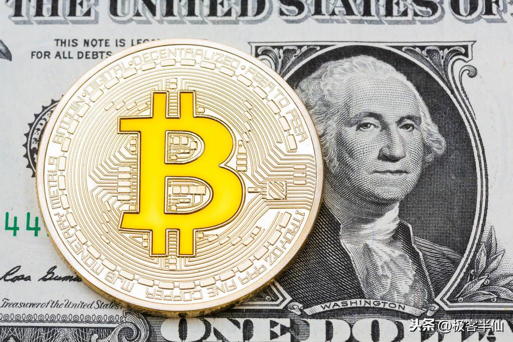 英国媒体:比特币的兴起反映了美国的衰落和比特币的近期趋势