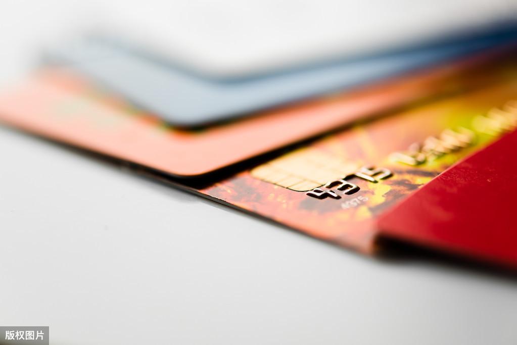 这样申请信用卡,5万额度轻松到手