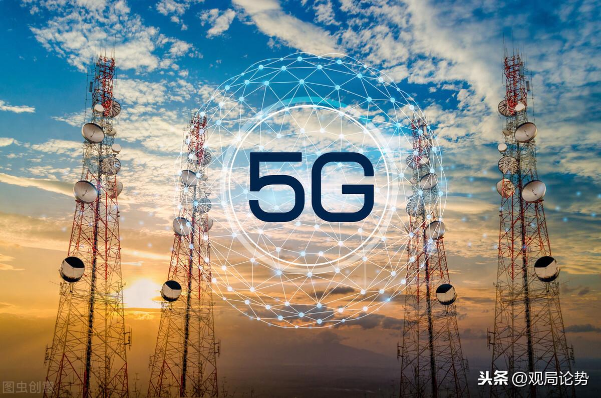 5G会带给我们生活哪些改变呢?它的能量超乎你的想象