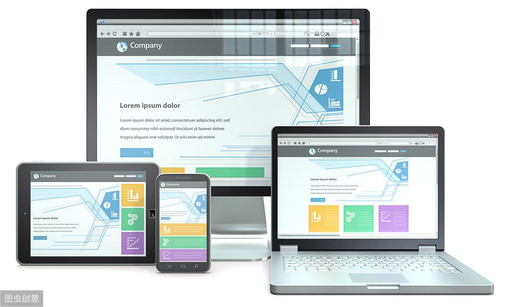 怎样设计一个好网站?网站设计的一般步骤