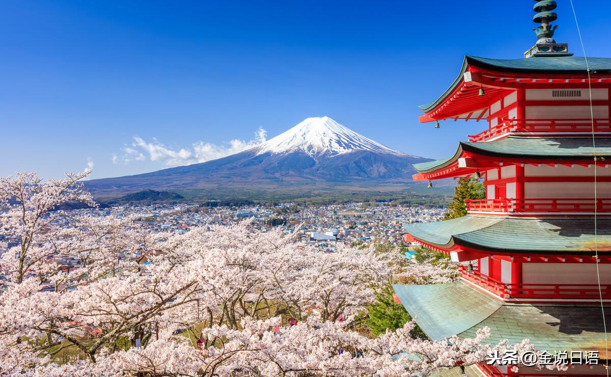 日语学习:接续助词し的作用
