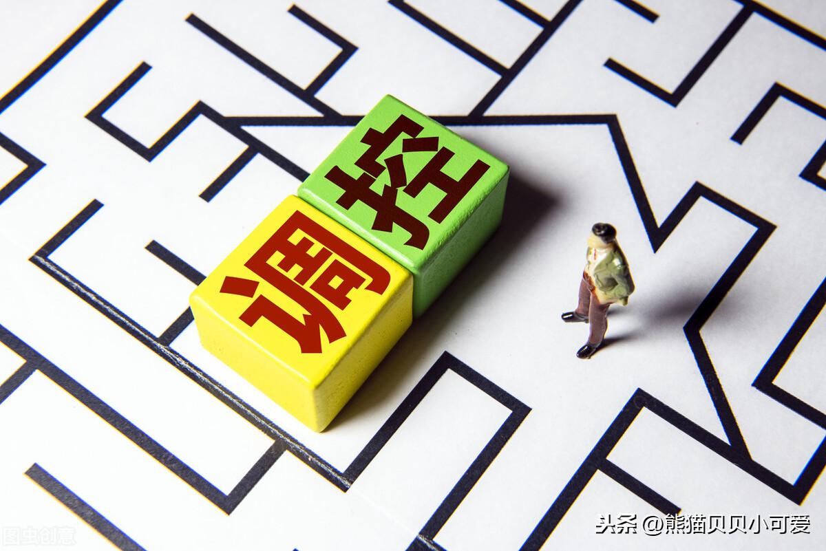 上海连夜出台政策,三部门发文征收房产税:释放了什么样的信号?