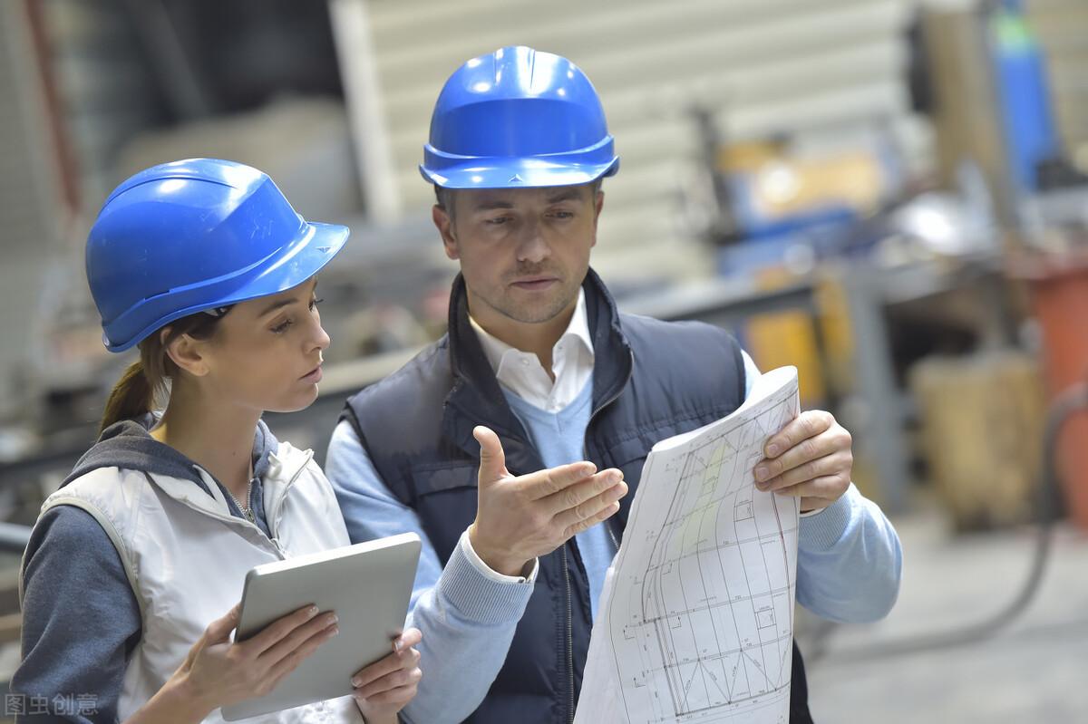 2021年报考中级注册安全工程师有用吗?