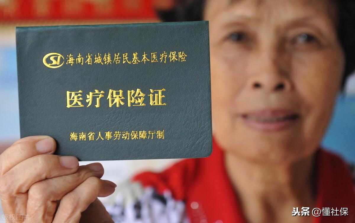80岁以上的老农民,为什么还需要自费缴纳,城乡居民医疗保险呢