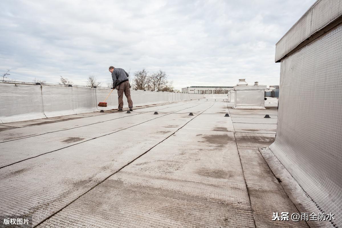 楼顶沥青防水卷材渗漏水原因分析及防水维修施工办法