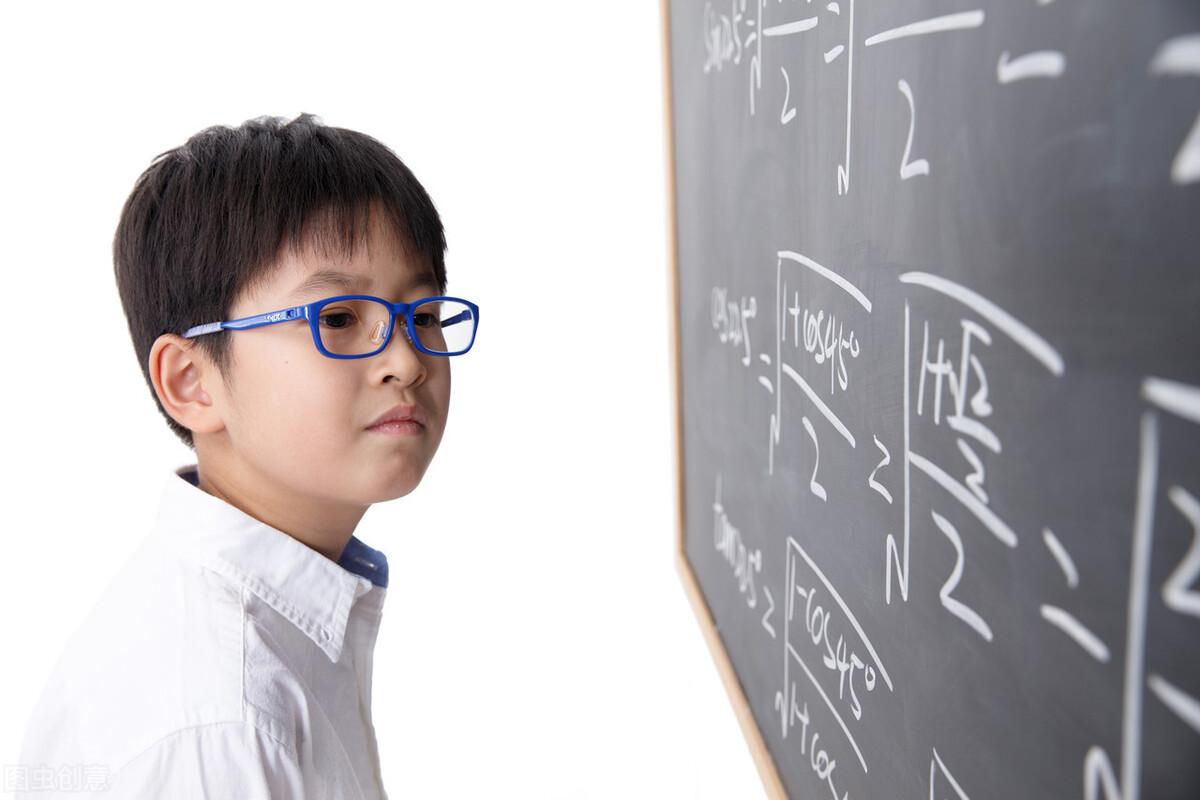 让孩子轻松学习数学,并拥有好成绩,进行系统数学思维训练要重视