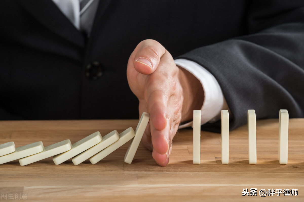 (建议收藏)最全总结:企业经营中的8个高发刑事法律风险