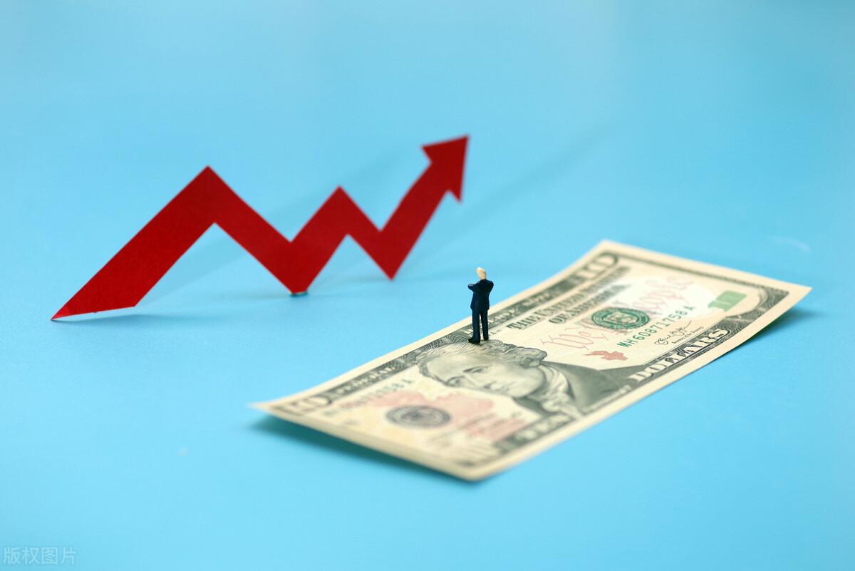7个闲钱理财的小方法,把闲钱赚出活钱的魅力 理财小技巧 第4张