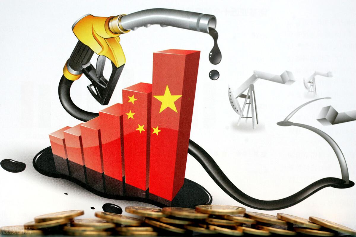 油价暴跌!今天,上海原油跌超4%,昨天跌超6%