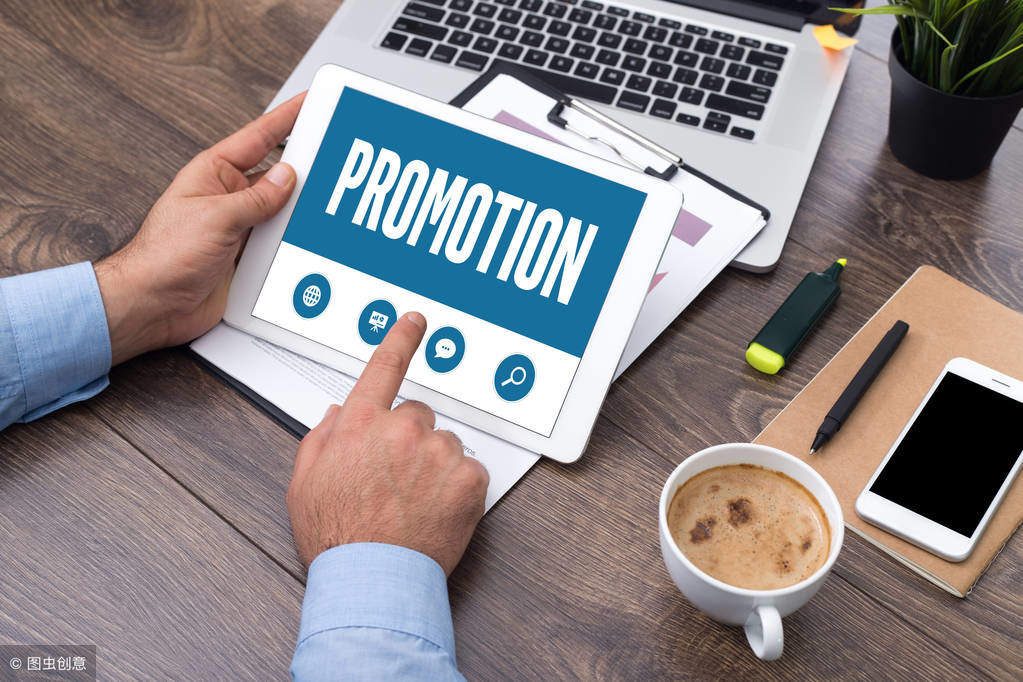 如何做网络推广和营销?互联网推广技巧分享 !