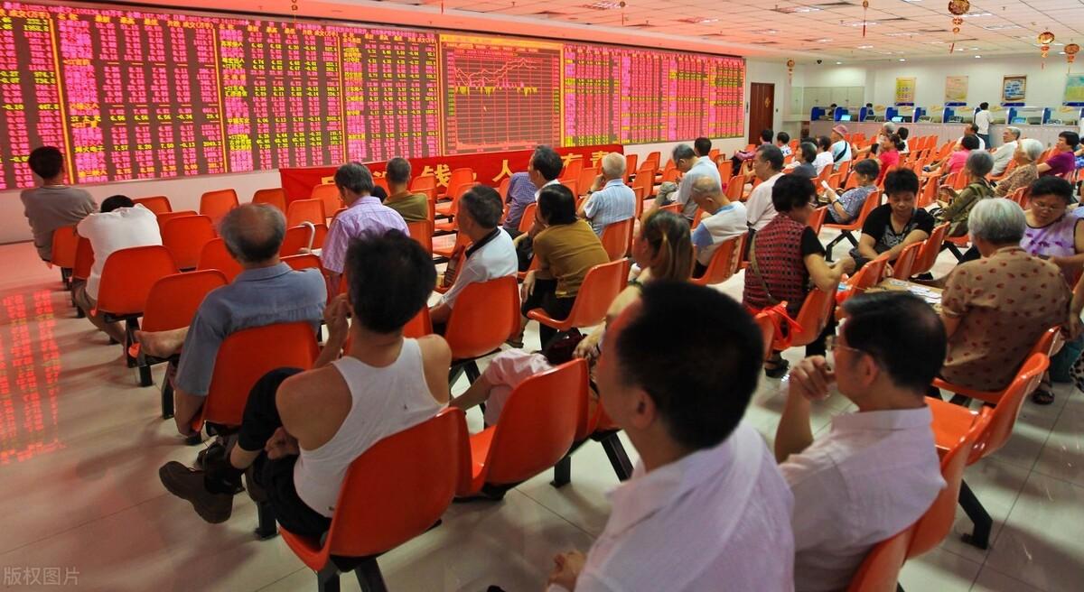 白酒股集体沦陷!茅台市值七天蒸发6000亿,股票真的不香了?