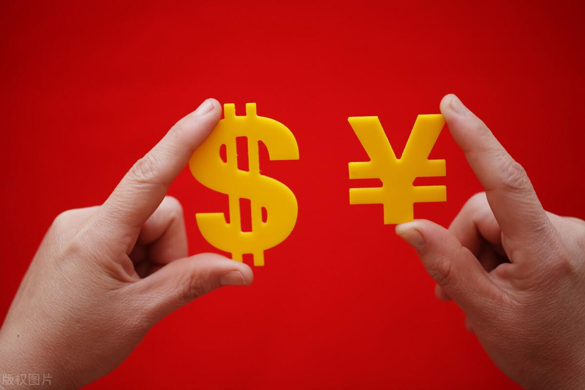 美元/人民币汇率跌破6.5,未来会突破6吗?这对我们有什么影响
