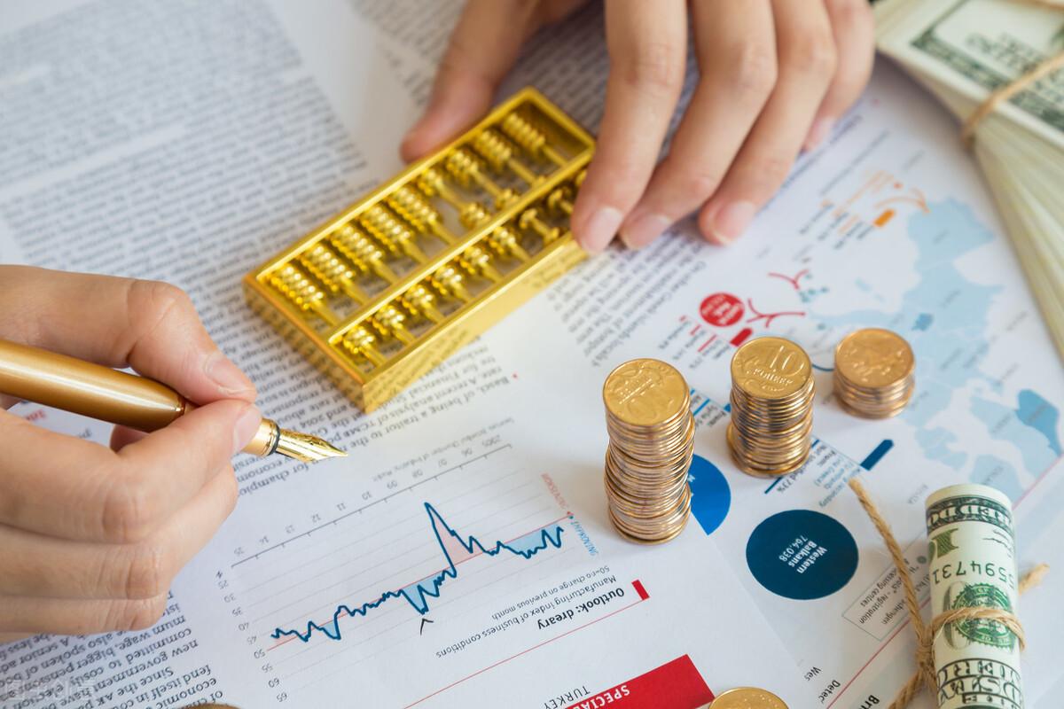 想做投资理财,又不想承担太多风险,怎样才能稳妥地投资赚钱呢 投资理财 第1张