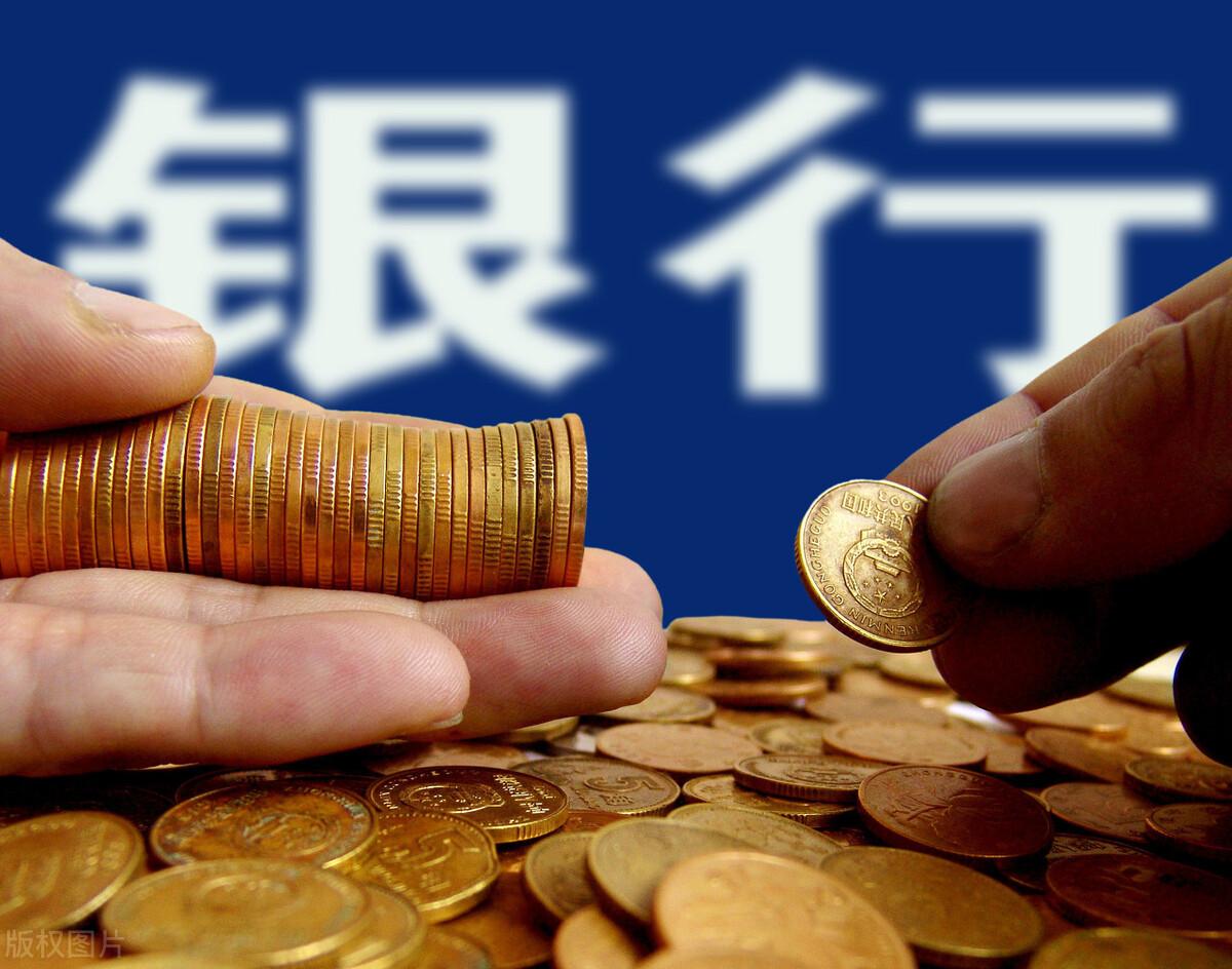 """从一个""""储蓄大国""""到人均负债13万,人在哪里挣钱?"""