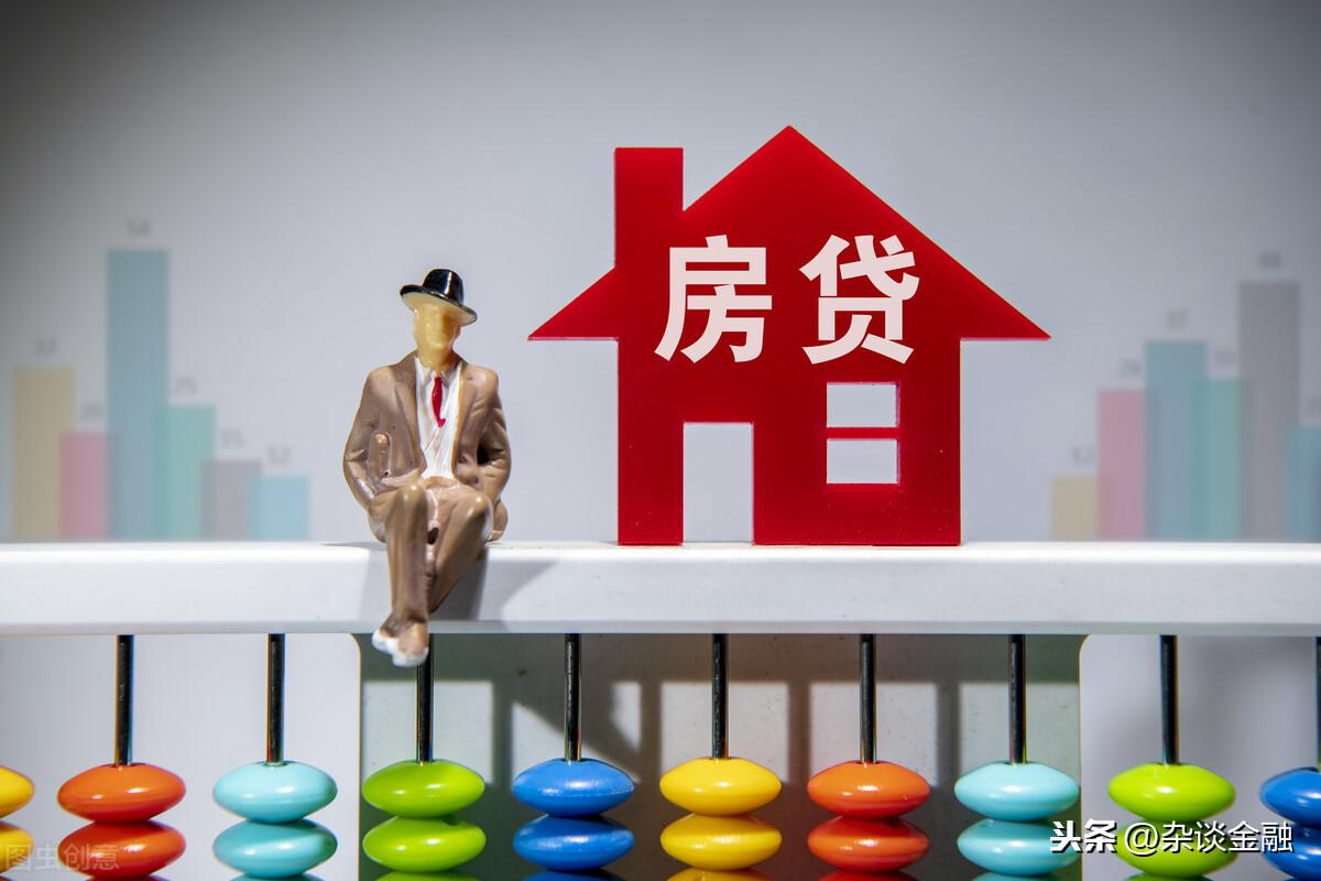 房贷可以提前归还一部分吗?