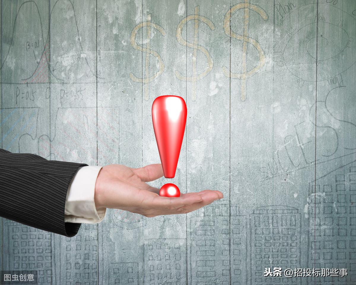 投標文件需要對擬分包情況進行說明嗎?
