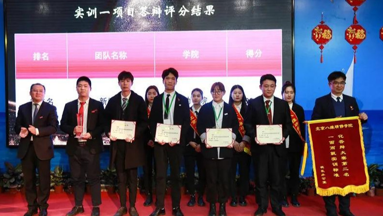 北京八维教育举行一面而就实训标准化项目答辩大赛决赛