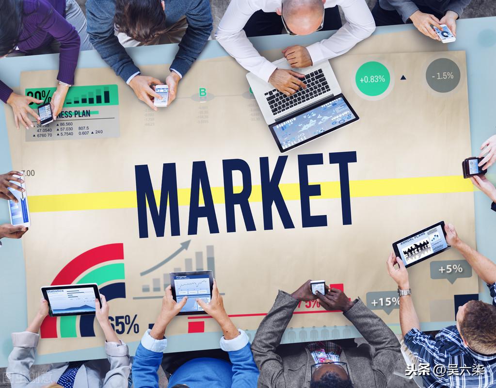 市场推广运营方案模板:我们结合这8个方面,制定了这套高效方案