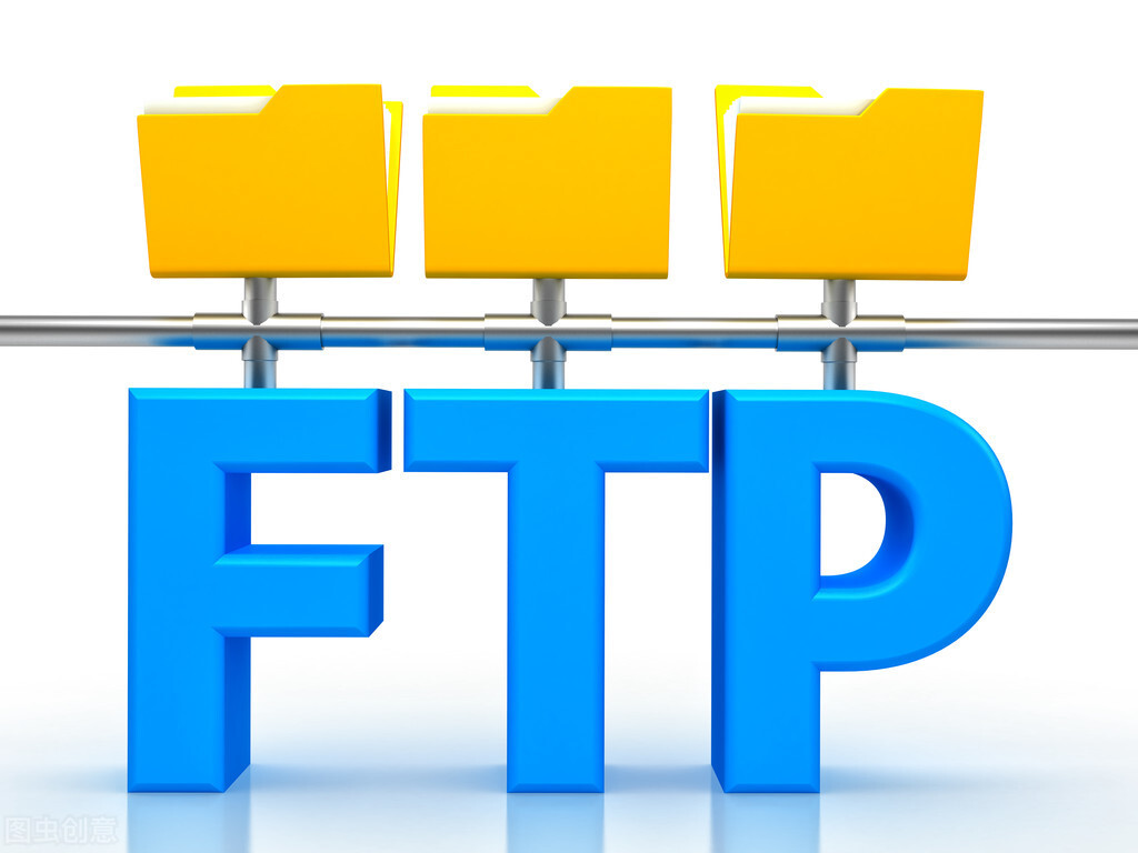 Linux搭建FTP服务器