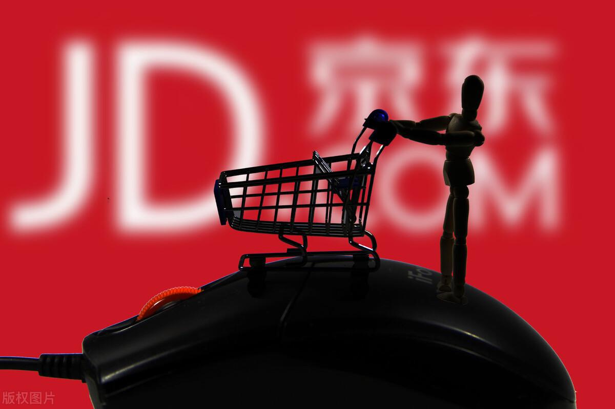 京东超市和京东自营的区别(京东超市和京东自营哪个靠谱)
