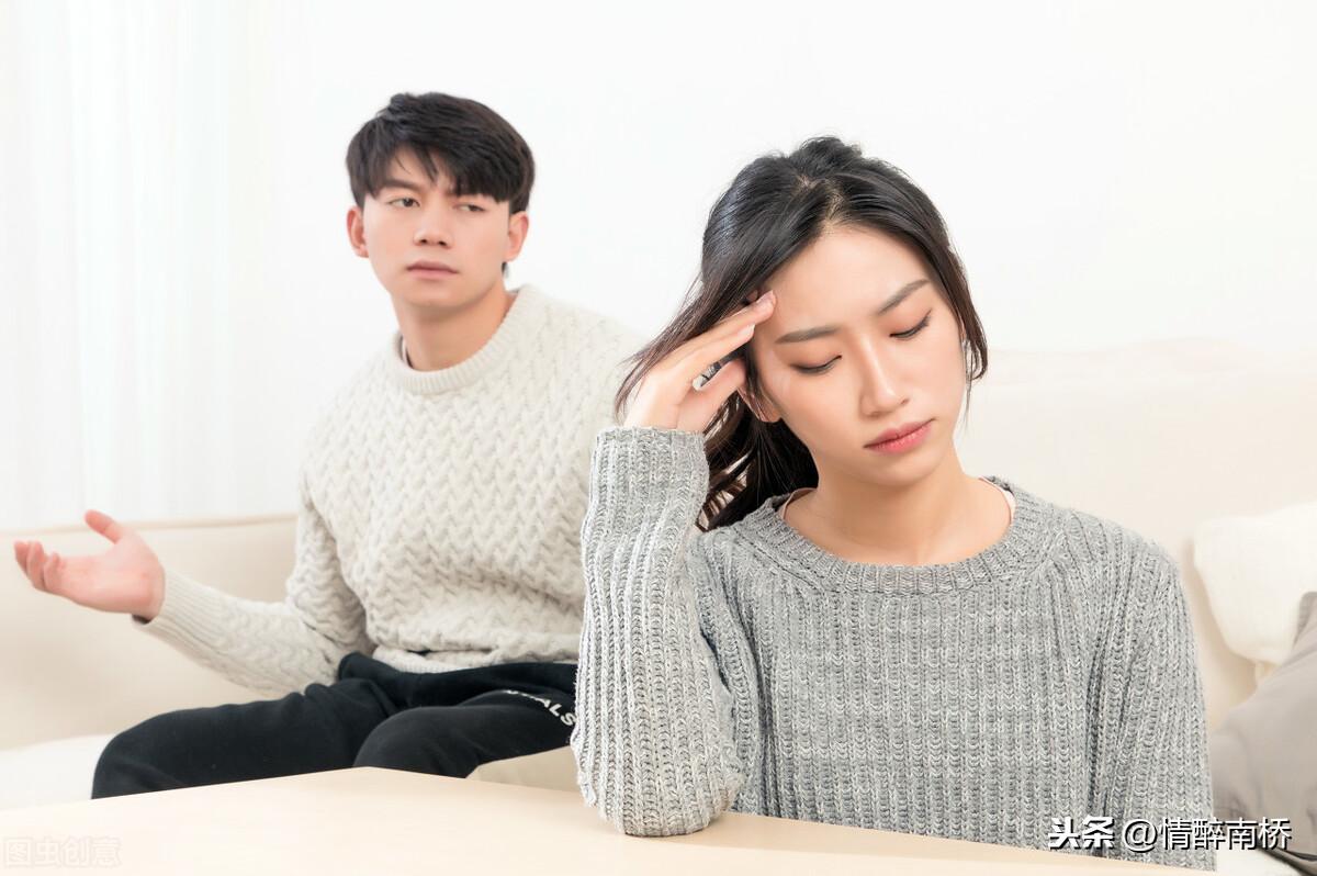 破碎的感情如何修复(婚姻破裂了怎么修复)