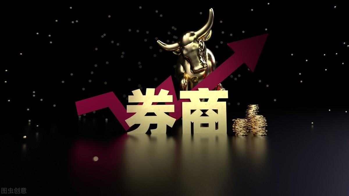 """中信证券市值突破3500亿,券商股""""笑了"""",代表牛市要来了?"""