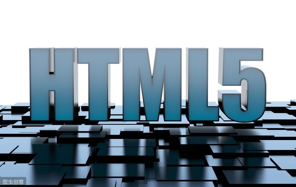 HTML5前端开发就业前景,高薪背后的原因分析!