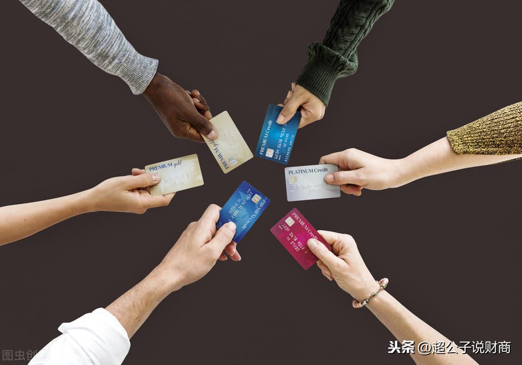 信用卡申请,填写资料时的注意事项(完整收藏版)