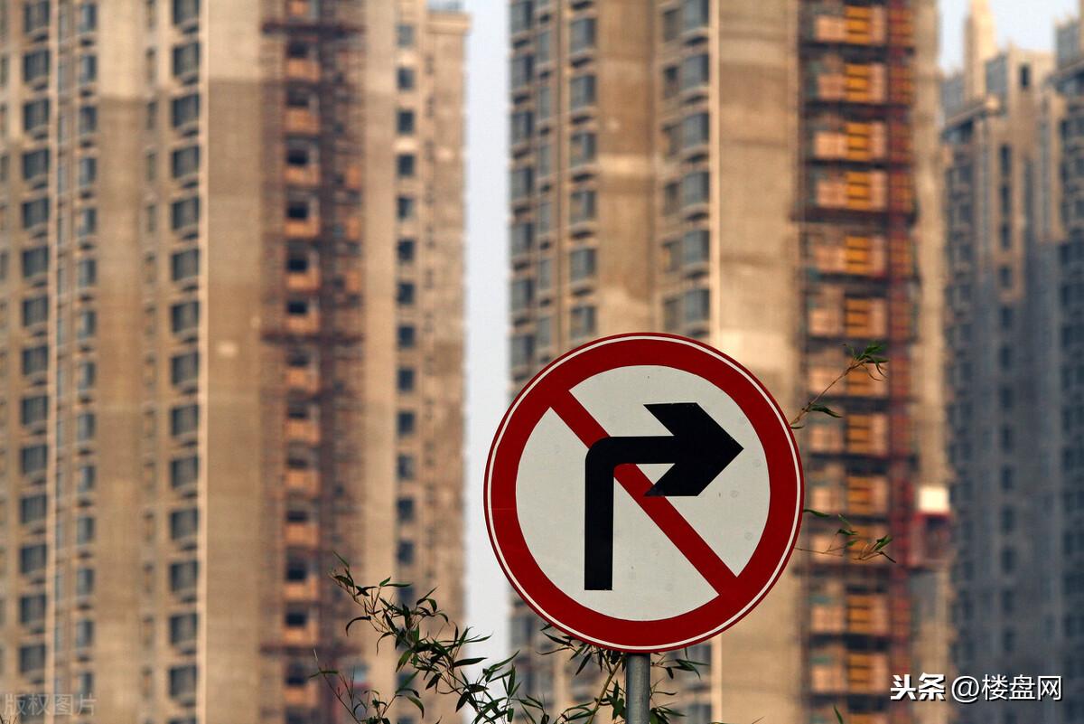 未来楼市会如何?李稻葵:穷地方才搞房地产
