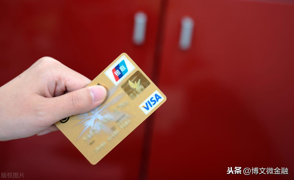 附屬卡是什么意思(附屬卡和主卡的區別)