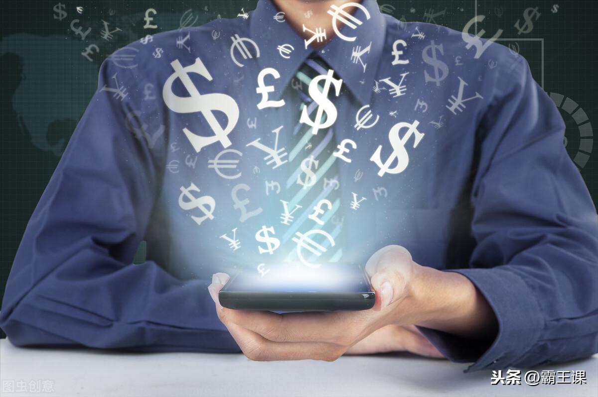 """工资低不能养活自己?尝试下这3类""""万金油""""副业,让你变有钱"""