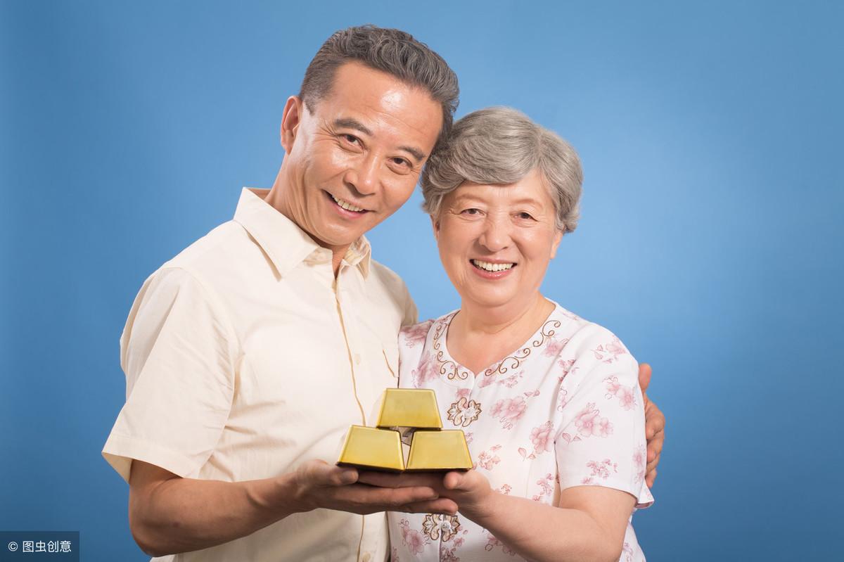 """养老保险的收益有多少?玩了一天""""数字游戏"""",终于有答案了 第1张"""