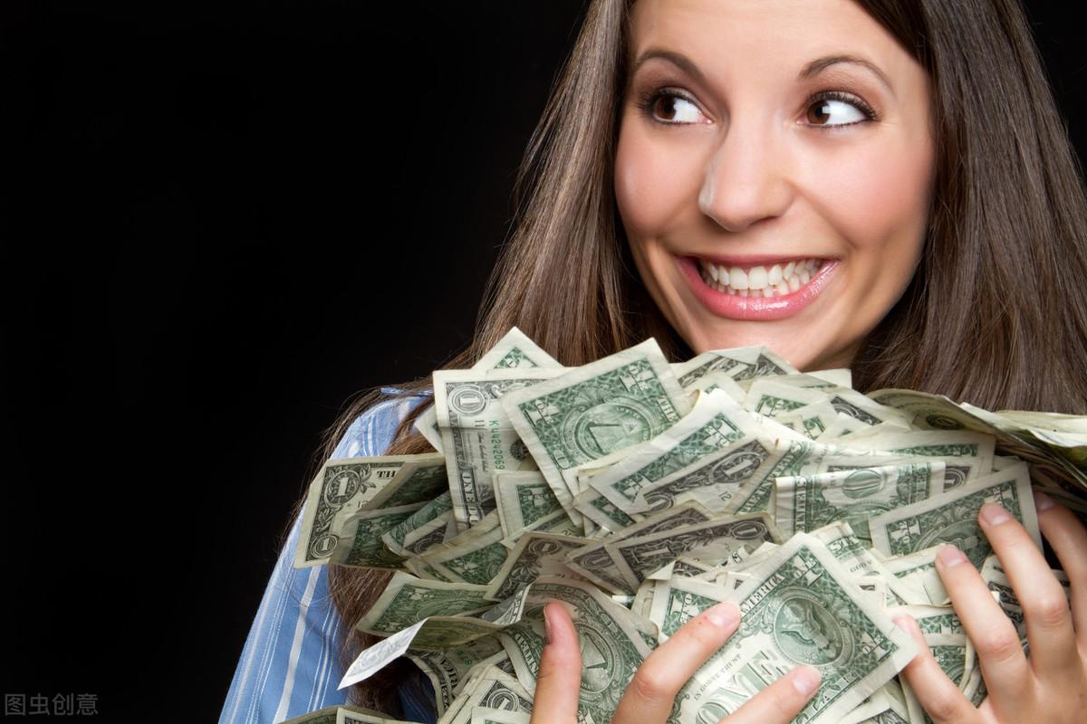 2020年新发现的赚钱APP,每天赚100多元,谁都可以尝试